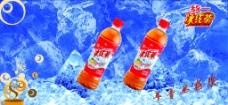 冰红茶海报图片