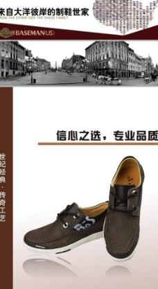 棒球手男鞋海报图片