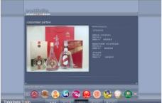 网站界面设计图片
