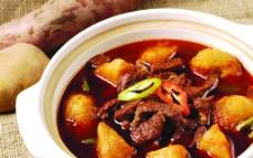 香粽煨牛腩图片