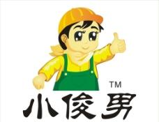 小俊男logo图片