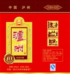 酒盒 酒盒包装 酒盒设计 高档酒盒 酒盒子图片