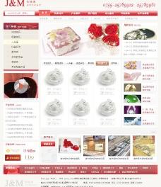 珠宝首饰网站图片