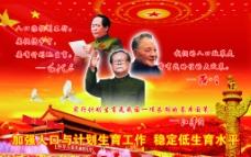 伟人 毛泽东 邓小平 江泽民图片