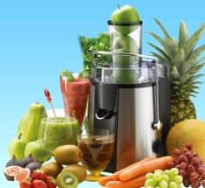 水果 榨汁机(抠好)图片
