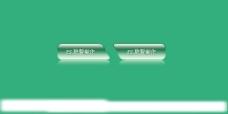水晶鸳鸯按钮图片