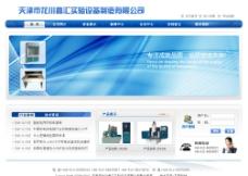 科技公司网站图片