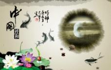 中国风荷塘鱼儿图片