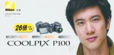 尼康 p100 单反 logo 分层(人物未分层)图片