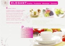 餐具网站首页图片