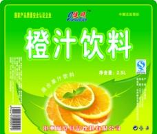 橙汁饮料图片