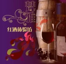 红酒海报设计图片