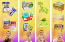 婴儿奶粉 尿片 婴儿车 婴儿床图片