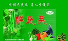 蔬菜包装箱图片