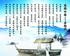 石锅赋图片