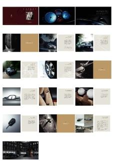 荣威750 产品手册图片