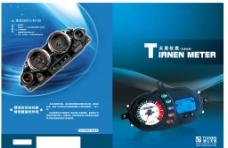 天恩集团宣传册设计图片
