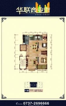 房地产预算单图片