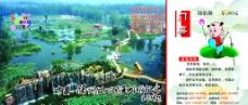 红荷湿地门票图片