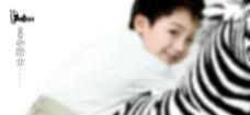 儿童韩式模板图片