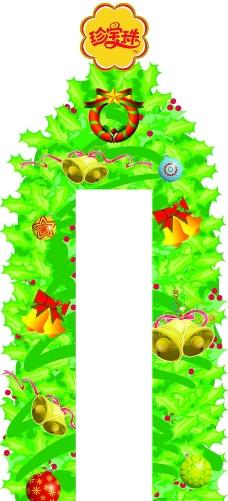 珍宝珠圣诞树图片
