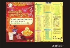 茶语奶茶宣传单图片