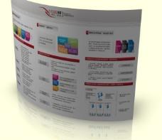 数码科技画册内页设计(展开图)图片