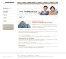 韩国生活类商务网站图片