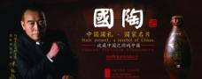仰韶国陶宣传图图片