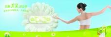 朵朵卫生巾图片