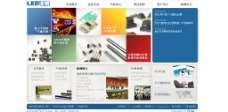 公司网站首页图片
