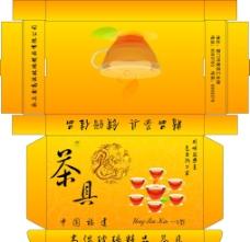 茶包装盒图片