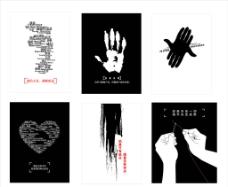 广告公司形象创意图片