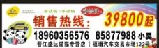 吉利熊猫广告宣传图片