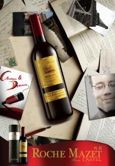 卡斯特葡萄酒 葡萄酒图片