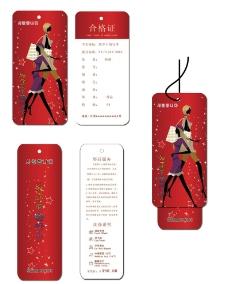 韩版女装吊牌设计图片