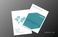 科技公司画册封套图片