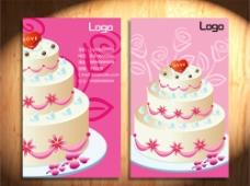 糕饼店名片图片