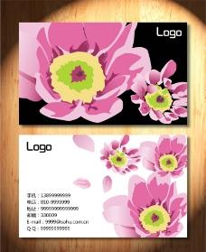 花卉名片图片