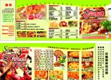 比萨优惠券图片