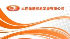 中国名片图片