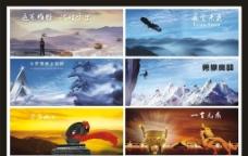 企业文化画册模板图片