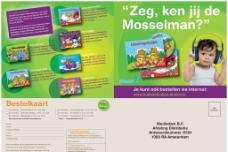 儿童CD宣传广告图片