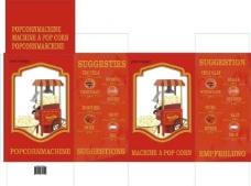 爆米花机大红包装盒图片