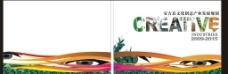 创意画册封面图片