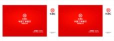 中国工商银行手提袋图片