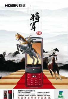 S90海报图片