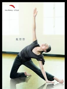 安踏服装女子瑜伽图片