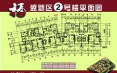 楼房平面图图片