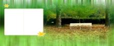 清新自然的田園風景圖片